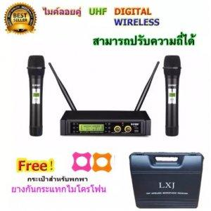 ไมโครโฟนไร้สาย UHF WIRELESS MICROPHONE รุ่น LX8