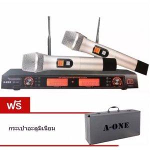 ไมโครโฟนไร้สาย UHF รุ่น A-ONE RV-558