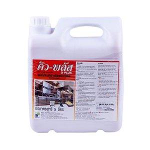 Q-PLUS ขนาด 5 ลิตร ผลิตภัณฑ์ฆ่าเชื้อแบคทีเรีย