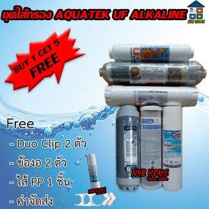 ไส้กรองน้ำ Aquatek UF Alkaline