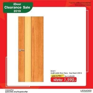 ประตูไม้เมลามีน 90x200 สีCherry-Royal Beech