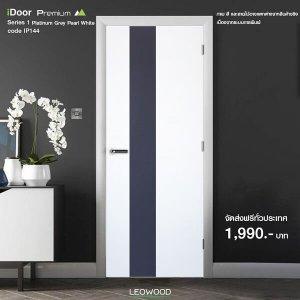 ประตูไม้เมลามีน 80x200 สีPearl White-Platinum Grey