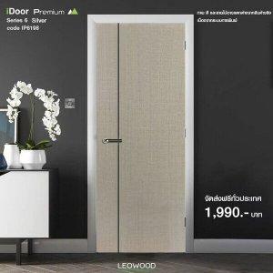 ประตูไม้เมลามีน 80x200 ลาย01 สีSilver