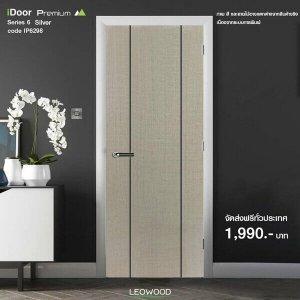 ประตูไม้เมลามีน 80x200 ลาย02 สีSilver