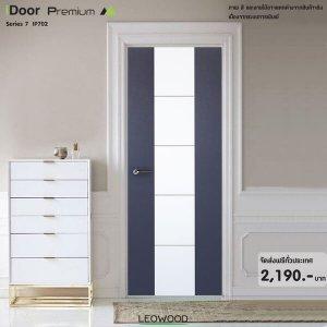 ประตูไม้เมลามีน 80x200 S7-02 สีPearl white-Platinum Grey