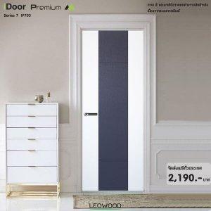 ประตูไม้เมลามีน 80x200 S7-03 สีPearl white-Platinum Grey