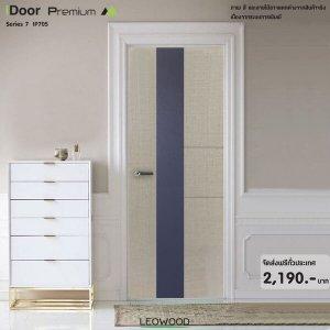 ประตูไม้เมลามีน 80x200 S7-05 สีSilver Wool-Platinum Grey