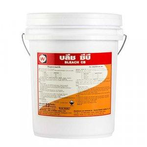 BLEACH CB ขนาด 23 KG ฟอกผ้าขาวให้สารคลอรีน