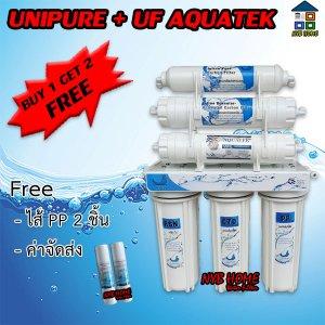 เครื่องกรองน้ำ Unipure UF Aquatek