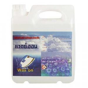 WAX-ON 5 LIT ผลิตภัณฑ์สำหรับช่วยรีดและอัดกลีบเสื้อผ้า