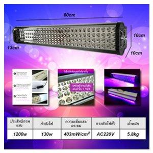 โคมไฟยูวี แบบพกพา ชนิดราง led uv lamp 1200w