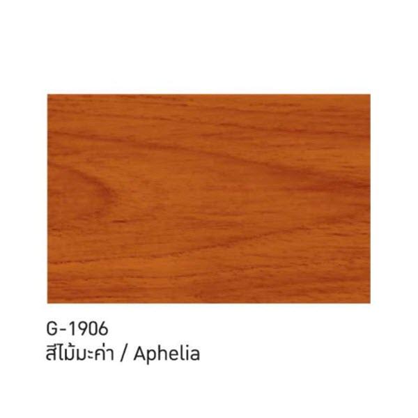 G-1906 สีไม้มะค่า