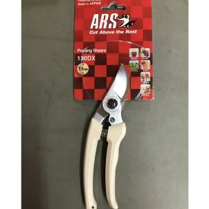 กรรไกรตัดแต่งกิ่งไม้ ARS รุ่น 130DX