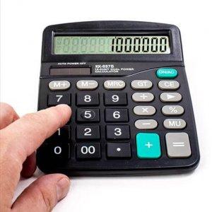 Calculator เครื่องคิดเลข 12 หลัก