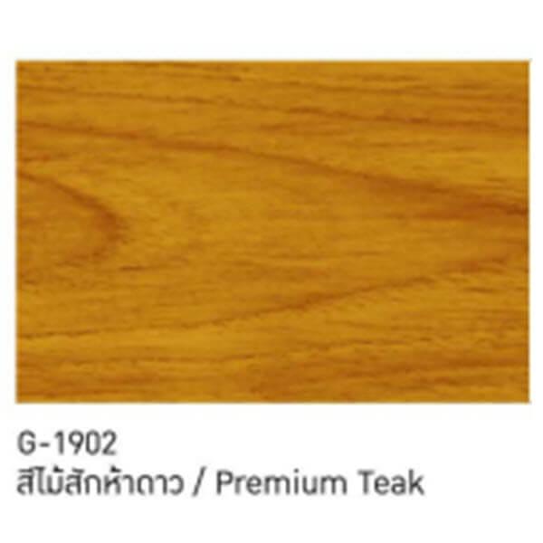 สีย้อมไม้-เบเยอร์-g-1902-สีไม้สักห้าดาว