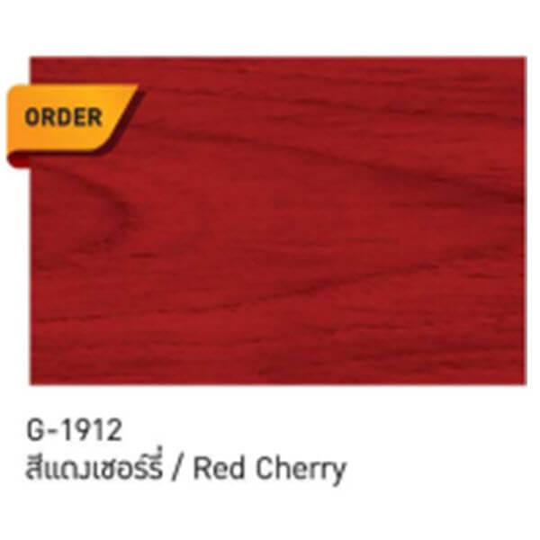 สีย้อมไม้ เบเยอร์ G-1912 สีแดงเชอร์รี่