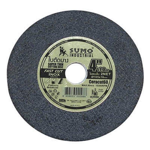 ใบตัด SUMO 4นิ้วx1.2 สีดำ