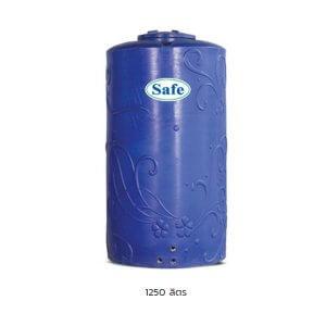 ถังน้ำบนดิน PE สีน้ำเงิน 1250ลิตร Safe
