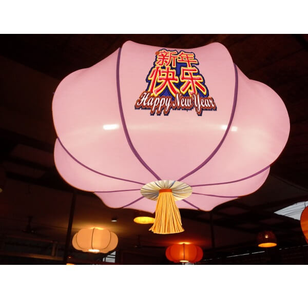 โคมไฟ ฟักทอง 8 กลีบพิมพ์ลาย PKLG6-L
