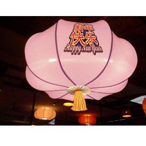 โคมไฟ ฟักทอง 8 กลีบพิมพ์ลาย PKLG6-S