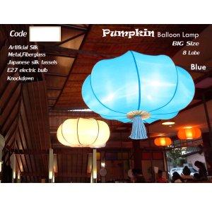 โคมไฟฟักทอง 8 กลีบสีพื้น PKP2 Blue