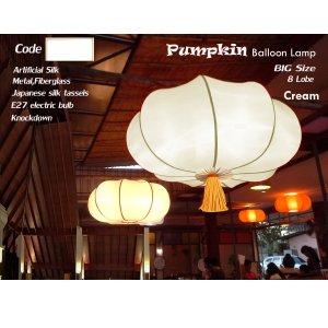 โคมไฟฟักทอง 8 กลีบสีพื้น PKP3 Cream