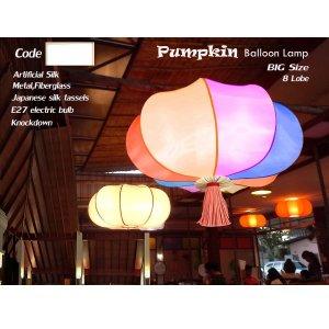 โคมไฟฟักทอง 8 กลีบสีพื้น PKP5 pumkin mix