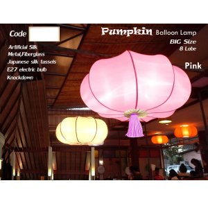 โคมไฟฟักทอง 8 กลีบสีพื้น PKP6 Pink