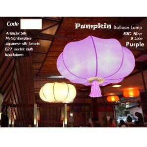 โคมไฟฟักทอง 8 กลีบสีพื้น PKP7 Puple
