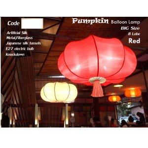 โคมไฟฟักทอง 8 กลีบสีพื้น PKP8 Red