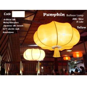 โคมไฟฟักทอง 8 กลีบสีพื้น PKP9 Yellow