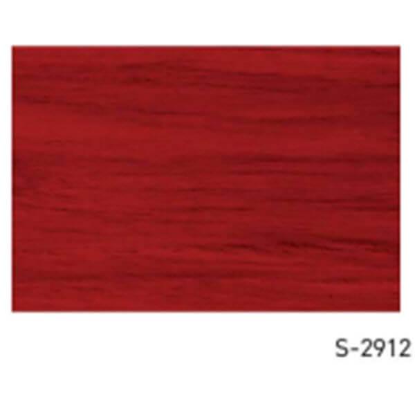 สีย้อมไม้ เบเยอร์ S-2912 สีแดงเชอร์รี่