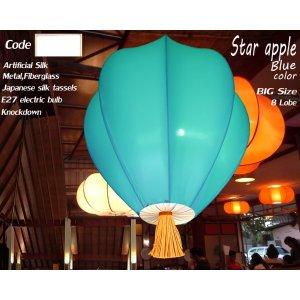 โคมไฟมะเฟือง 8 กลีบสีพื้น SAP1 Blue