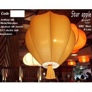 โคมไฟมะเฟือง 8 กลีบสีพื้น SAP2 Brown