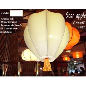 โคมไฟมะเฟือง 8 กลีบสีพื้น SAP3 Cream