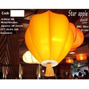 โคมไฟมะเฟือง 8 กลีบสีพื้น SAP4 Gold