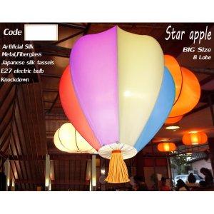 โคมไฟมะเฟือง 8 กลีบสีพื้น SAP6 ผสม