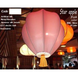โคมไฟมะเฟือง 8 กลีบสีพื้น SAP7 Pink