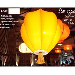 โคมไฟมะเฟือง 8 กลีบสีพื้น SAP9 Yellow