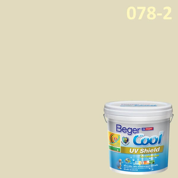 Beger Cool UV Shield 078-2 Pressed Khaki 18.925 ลิตร