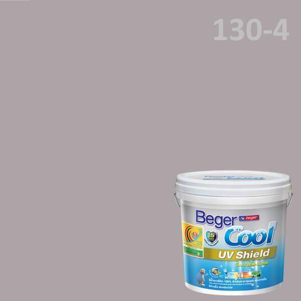 Beger Cool UV Shield SCP 130-4 SC Heather Haze