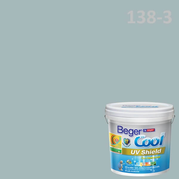 Beger Cool UV Shield 138-3 Smooth Waves