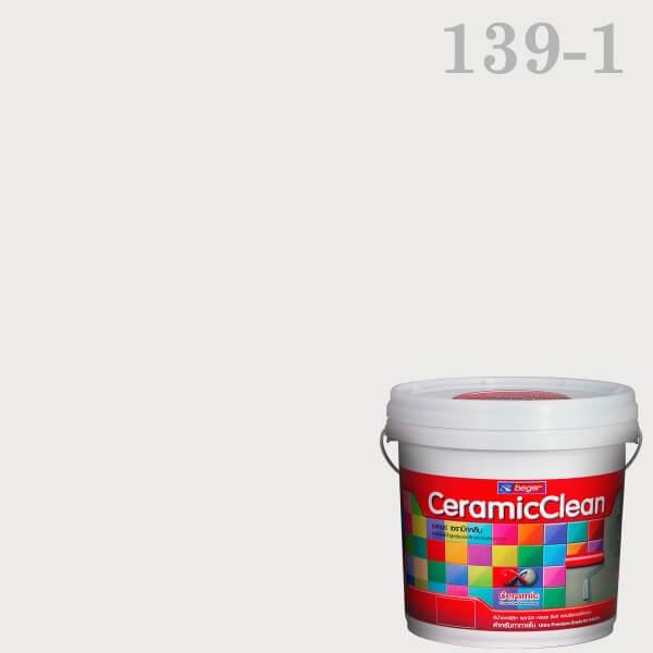 สีน้ำอะครีลิกกึ่งเงา 139-1 เบเยอร์เซรามิกคลีน Carbon Coal