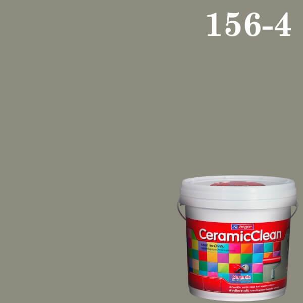 สีน้ำอะครีลิกกึ่งเงา 156-4 เบเยอร์เซรามิคคลีน Sage Saga