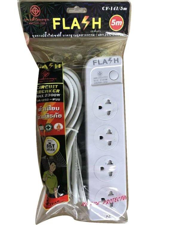 Flash ปลั๊ก 4 ช่อง 1 สวิทซ์ 5m