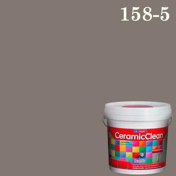 สีน้ำอะครีลิกชนิดด้าน 158-5/LH เบเยอร์เซรามิกคลีน Washed Clay