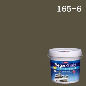 เบเยอร์ชิลด์ สีน้ำอะครีลิก S-165-6 Baked Earth