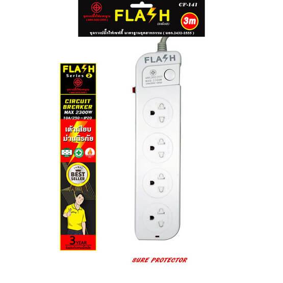 Flash ปลั๊ก 3 ช่อง 1 สวิทซ์ รุ่น CF-131/3m