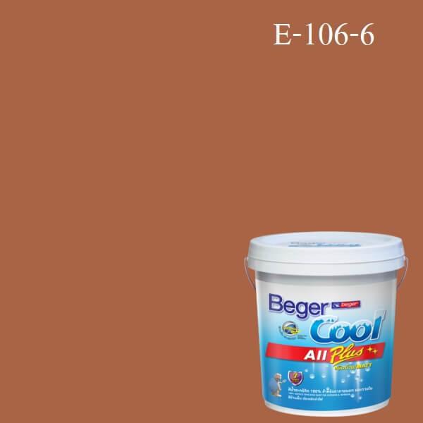 Beger Cool All Plus สีน้ำอะครีลิก ภายนอก E-106-6