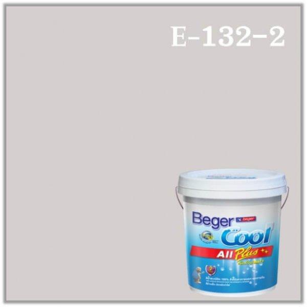 Beger Cool All Plus สีน้ำอะครีลิก ภายนอก E-132-2